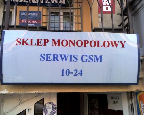 serwis_gsm_25-07-08_1754