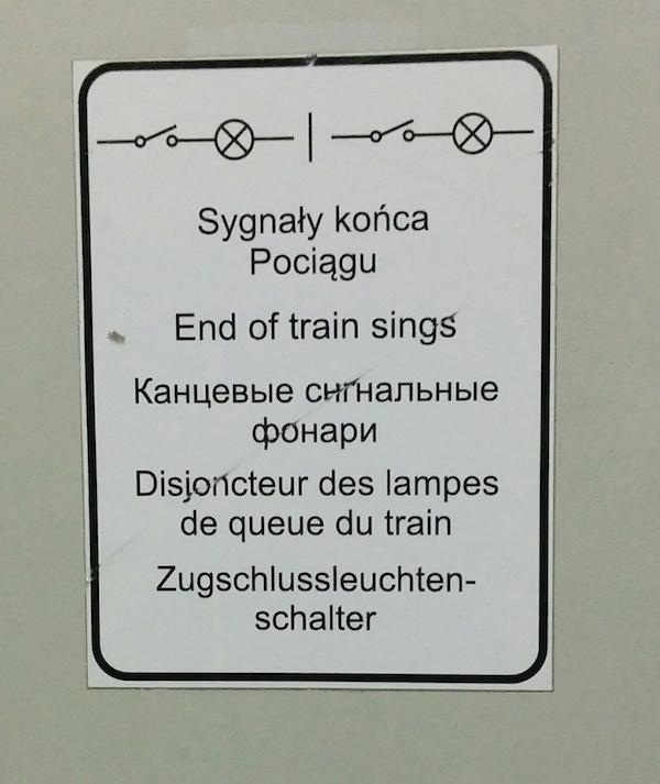 Train Sings